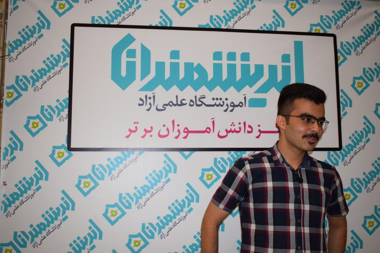 علیرضا جلیلی نهاد: رتبه 328 دانشجوی پزشکی دانشگاه تهران